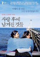 Kirschblüten - Hanami - South Korean Movie Poster (xs thumbnail)
