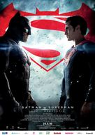 Batman v Superman: Dawn of Justice - Romanian Movie Poster (xs thumbnail)