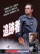 US Marshals - Japanese DVD movie cover (xs thumbnail)
