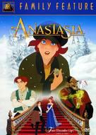 Anastasia - DVD movie cover (xs thumbnail)