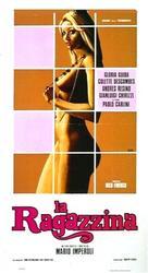 La ragazzina - Italian Movie Poster (xs thumbnail)