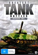 """Greatest Tank Battles"" - Australian DVD cover (xs thumbnail)"