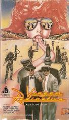 Radioactive Dreams - Brazilian VHS movie cover (xs thumbnail)