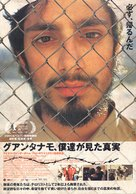 The Road to Guantanamo - Japanese Movie Poster (xs thumbnail)