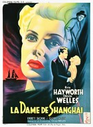 The Lady from Shanghai - French Movie Poster (xs thumbnail)