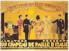 Un chapeau de paille d'Italie - French Movie Poster (xs thumbnail)