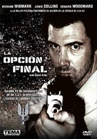 Who Dares Wins - Spanish DVD movie cover (xs thumbnail)
