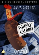 Whisky Galore! - British DVD cover (xs thumbnail)
