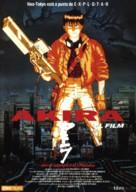 Akira - Spanish Movie Poster (xs thumbnail)