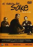 Sanma no aji - Spanish DVD cover (xs thumbnail)