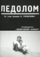 Ledolom - Russian Movie Cover (xs thumbnail)