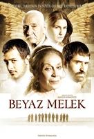 Beyaz melek - Turkish poster (xs thumbnail)