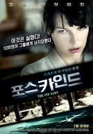 The Fourth Kind - South Korean Movie Poster (xs thumbnail)