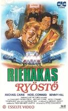 The Italian Job - Finnish VHS movie cover (xs thumbnail)