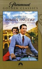 Roman Holiday - VHS movie cover (xs thumbnail)
