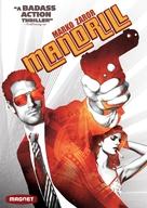 Mandrill - DVD cover (xs thumbnail)