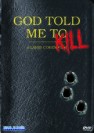 God Told Me To - Movie Cover (xs thumbnail)