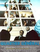 Head Office - French Movie Cover (xs thumbnail)