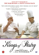 Kings of Pastry - British Movie Cover (xs thumbnail)
