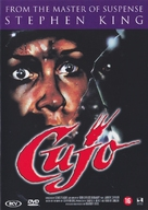 Cujo - Belgian DVD cover (xs thumbnail)