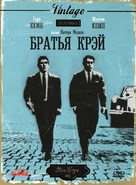 The Krays - Russian DVD cover (xs thumbnail)