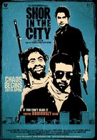 Shor in the City - Indian Movie Poster (xs thumbnail)