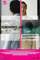 Sang sattawat - Thai Movie Poster (xs thumbnail)