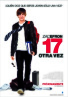 17 Again - Argentinian Movie Poster (xs thumbnail)