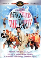 The Party - French Movie Cover (xs thumbnail)