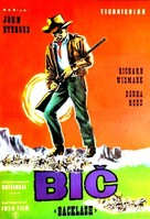 Backlash - Yugoslav Movie Poster (xs thumbnail)