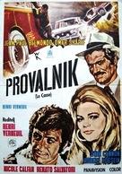 Le casse - Yugoslav Movie Poster (xs thumbnail)