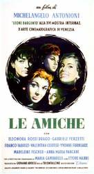 Le amiche - Italian Movie Poster (xs thumbnail)