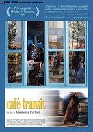 Café Transit - French Movie Poster (xs thumbnail)