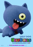 UglyDolls - Spanish Movie Poster (xs thumbnail)
