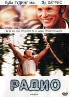 Radio - Russian DVD movie cover (xs thumbnail)