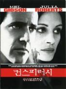 Conspiracy Theory - South Korean DVD movie cover (xs thumbnail)