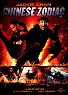 Sap ji sang ciu - French DVD cover (xs thumbnail)
