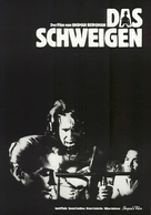 Tystnaden - German Movie Poster (xs thumbnail)