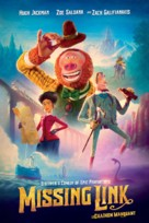 Missing Link - Canadian Movie Cover (xs thumbnail)