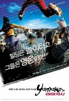Yamakasi - South Korean poster (xs thumbnail)