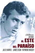 East of Eden - Mexican DVD cover (xs thumbnail)