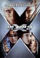X2 - Taiwanese Movie Poster (xs thumbnail)