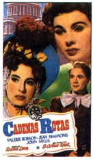Great Expectations - Spanish Movie Poster (xs thumbnail)