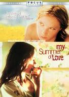 My Summer of Love - Movie Cover (xs thumbnail)