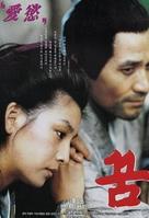 Ggum - South Korean Movie Poster (xs thumbnail)