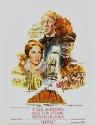 Hawaii - Belgian Movie Poster (xs thumbnail)