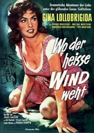 La legge - German Movie Poster (xs thumbnail)