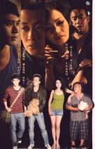 Hot boy noi loan - cau chuyen ve thang cuoi, co gai diem va con vit - Vietnamese Movie Poster (xs thumbnail)