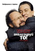 Analyze That - Russian Movie Poster (xs thumbnail)