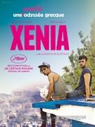 Xenia - French Movie Poster (xs thumbnail)